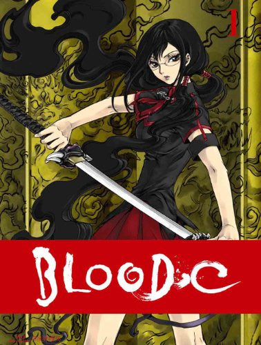 Image 1 for Blood-c 1 [DVD+CD Limited Edition]