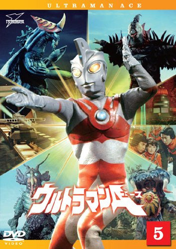 Image 2 for Ultraman Ace Vol.5