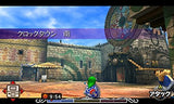 Thumbnail 11 for The Legend of Zelda: Majora's Mask 3D