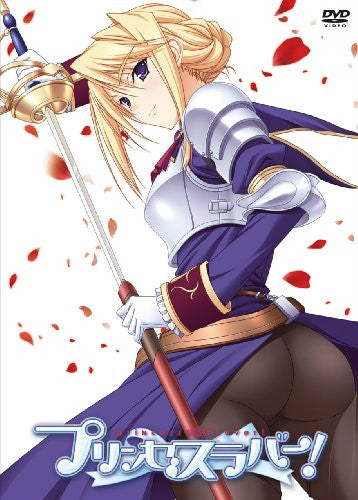 Image 1 for Princess Lover Vol.2 Collector's Edition [Limited Edition]