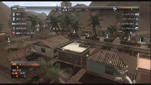 Image 4 for FarCry 2