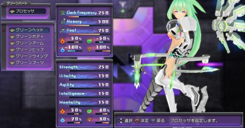 Image 2 for Chou Jigen Game: Neptune (CH Selection)