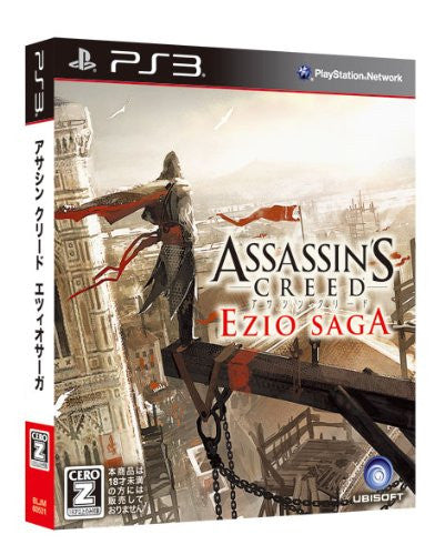 Image 1 for Assassin's Creed Ezio Saga [Limited Complete Edition]