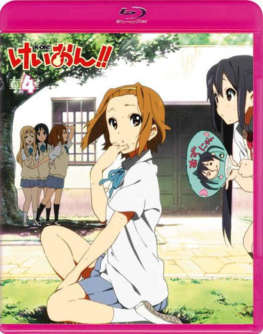 Image for Keion! 4 [Limited Edition]
