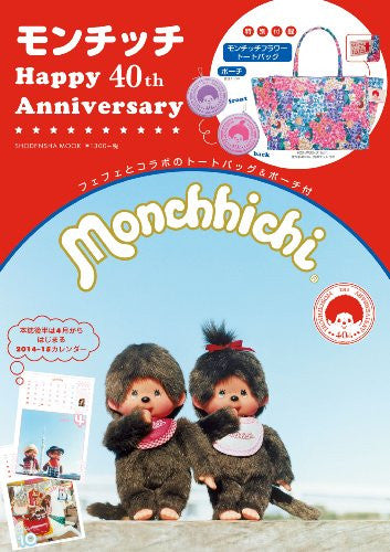Image 1 for Monchhichi Japan Book And Tote Bag