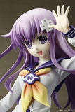 Thumbnail 6 for Choujigen Game Neptune - Nepgear - 1/8 (Broccoli)