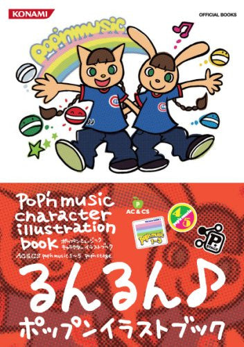 Image 1 for Pop'n Music Character Illustration Book Ac & Cs Pop'n Music 1~5 + Pop'n Stage (Konami Official Books)