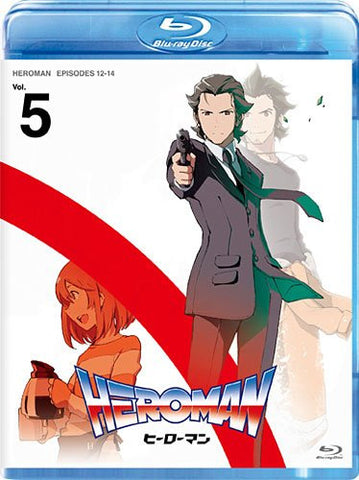 Image for Heroman Vol.5 [Limited Edition]