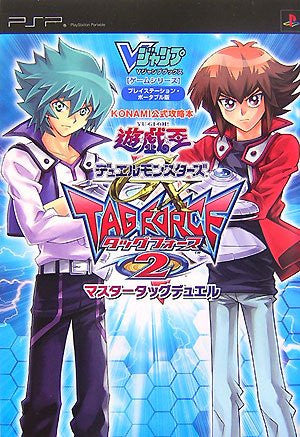 Image 1 for Yu Gi Oh Duel Monsters Gx Tag Force 2 Master Tag Duel (V Jump Book) Psp