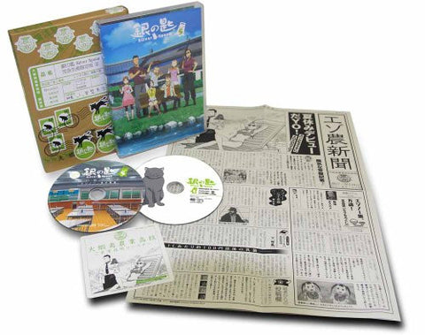 Image for Silver Spoon Vol.5 [DVD+CD Limited Edition]