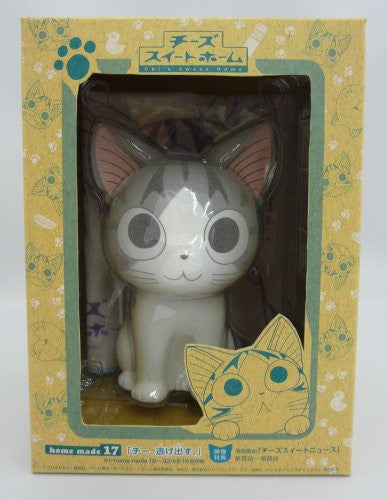 Image 3 for Chi's Sweet Home Chi Byoin Ni Iku [Limited Edition]