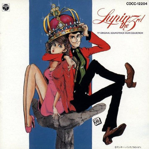 Image for Lupin the 3rd TV ORIGINAL SOUNDTRACK BGM COLLECTION