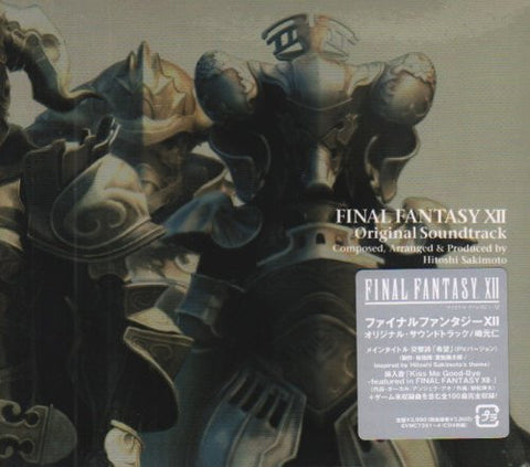 Image for FINAL FANTASY XII Original Soundtrack