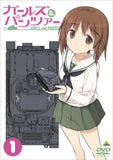 Thumbnail 1 for Girls And Panzer 1