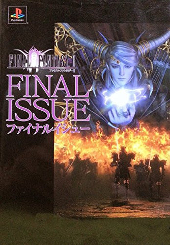Final Fantasy 2 Final Issue Guide Book / Ps
