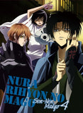 Nurarihyon No Mago: Sennen Makyo / Nura: Rise Of The Yokai Clan 2 Vol.4 [DVD+CD] - 1