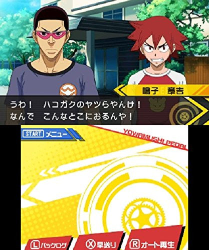 Image 3 for Yowamushi Pedal: Ashita e no High Cadence