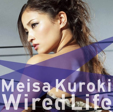 Image for Wired Life / Meisa Kuroki [Limited Edition]