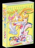 Thumbnail 4 for Sailor Moon Supers DVD Collection Vol.2 [Limited Pressing]
