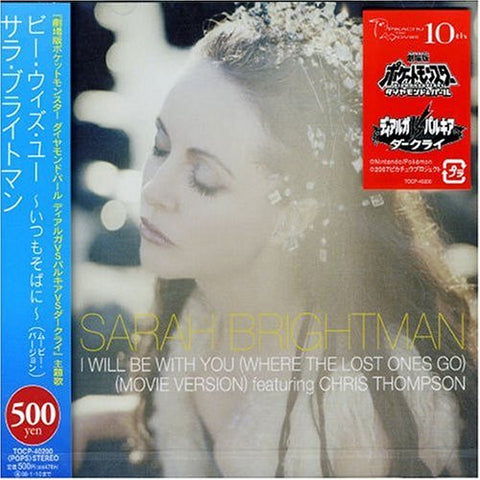 Image for I WILL BE WITH YOU (WHERE THE LOST ONES GO) (MOVIE VERSION) featuring CHRIS THOMPSON / SARAH BRIGHTMAN