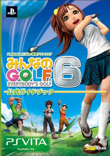 Image 1 for Everybody's Golf Official Guide Book