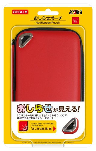 Image 1 for Oshirase Pouch for 3DS LL (Red)