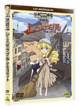 Thumbnail 1 for World Masterpiece Theater: Les Miserables: Shojo Cosette