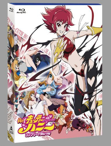 Image 1 for Re: Cutie Honey Complete Blu-ray