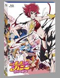 Thumbnail 1 for Re: Cutie Honey Complete Blu-ray
