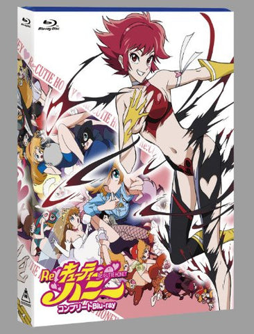 Image for Re: Cutie Honey Complete Blu-ray