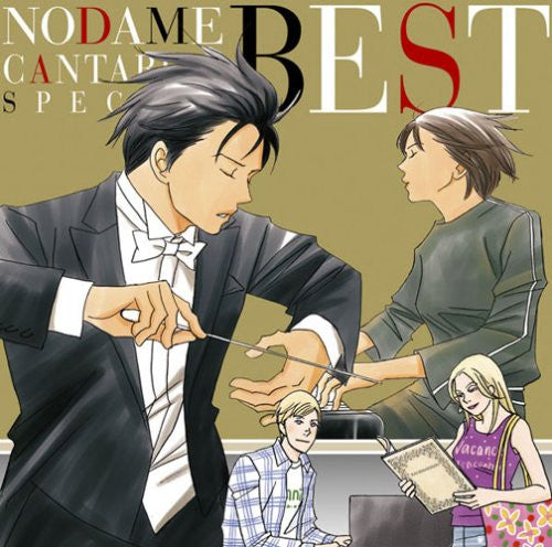 Image 1 for Nodame Cantabile Special BEST!