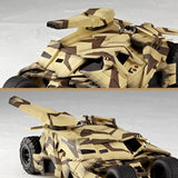Thumbnail 2 for The Dark Knight Rises - Bane - Revoltech - Revoltech SFX #47 - Batmobile Tumbler - Cannon (Kaiyodo)