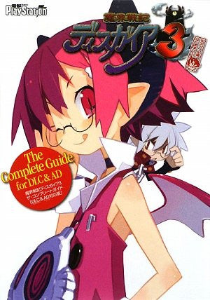 Image for Disgaea 3: Absence Of Detention Complete Guide Book / Ps3
