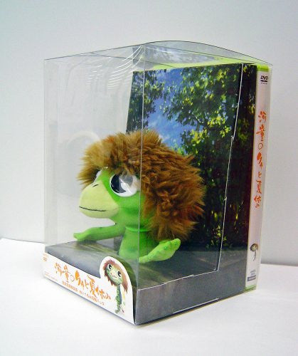 Image 2 for Kappa No Coo To Natsuyasumi Stuffed Animal Edition [Limited Edition]