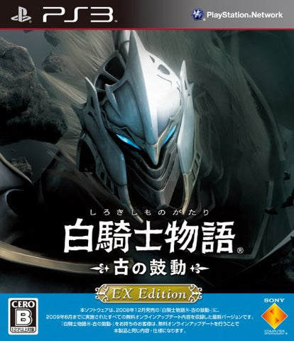 Image for White Knight Chronicles (EX Edition)