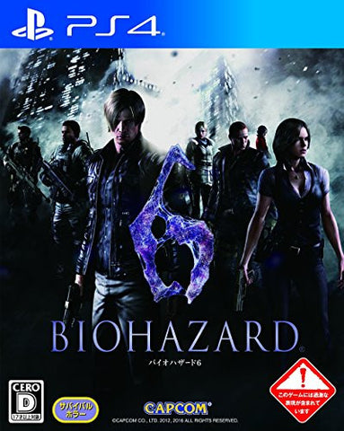 Image for Biohazard 6