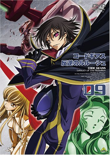 Image 1 for Code Geass - Lelouch Of The Rebellion 09