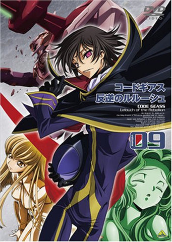 Code Geass - Lelouch Of The Rebellion 09