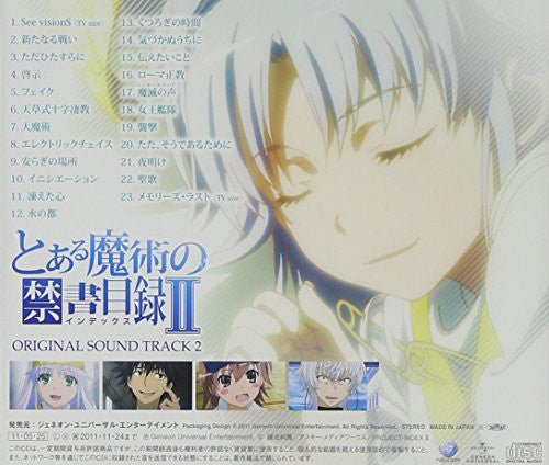 Image 2 for Toaru Majutsu no Index II ORIGINAL SOUND TRACK 2