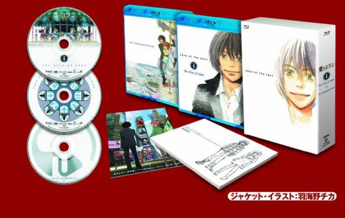 Image 3 for Eden Of The East The Movie I: The King Of Eden Air Comunication Premium Edition [Limited Edition]