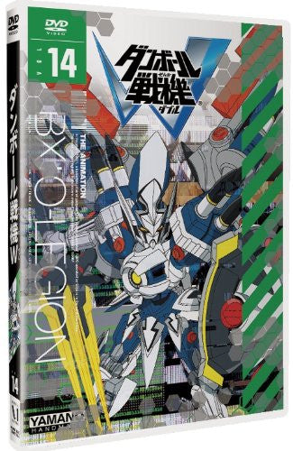 Image 2 for Danboru Senki W / Little Battlers Experience W Vol.14