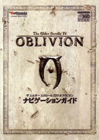 Image for The Elder Scrolls Iv: Oblivion Navigation Guide Book (Enterbrain Mook) / Ps3 Xbox360