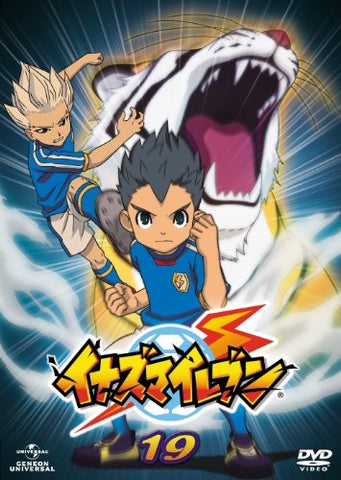 Image for Inazuma Eleven 19