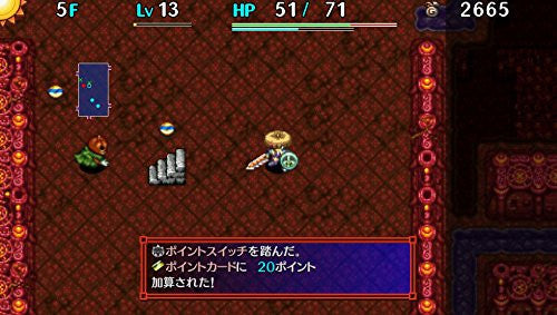 Image 8 for Fushigi no Dungeon Fuurai no Shiren 5 Plus: Fortun Tower to Unmei no Dice