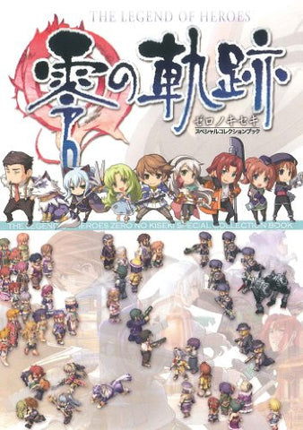 Image for Eiyuu Densetsu: Zero No Kiseki   Special Collection