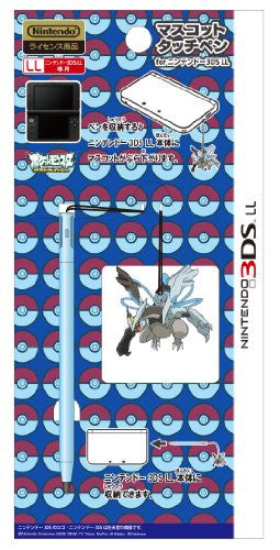 Image 1 for Mascot Touch Pen for 3DS LL (Black Kyurem Over Drive)