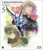 Thumbnail 3 for Towa No Quon Vol.5
