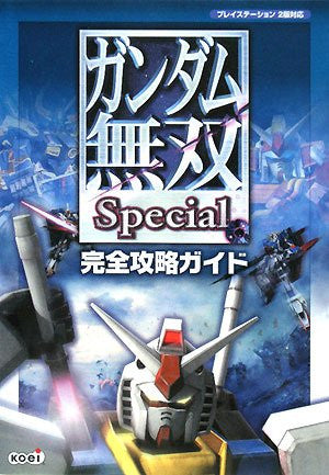 Image for Gundam Musou Special Perfect Capture Guide