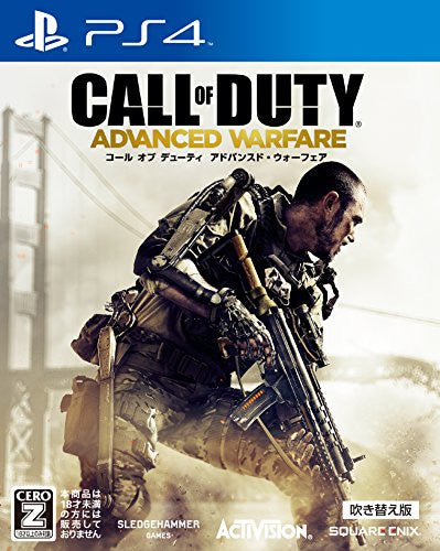 Image 1 for Call of Duty: Advanced Warfare (Dubbed Edition) [New Price Version]