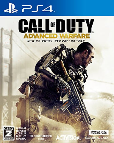 Call of Duty: Advanced Warfare (Dubbed Edition) [New Price Version]